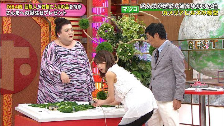 2019年07月03日加藤綾子の画像39枚目