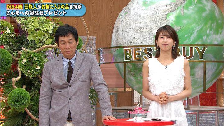 2019年07月03日加藤綾子の画像41枚目