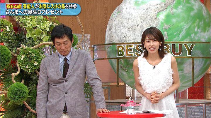 2019年07月03日加藤綾子の画像42枚目