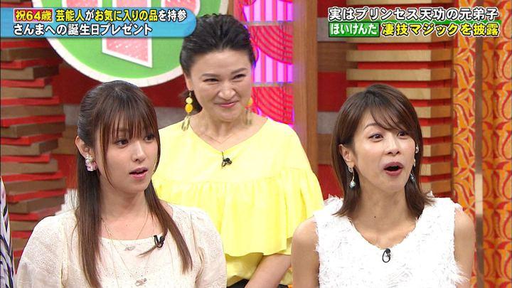 2019年07月03日加藤綾子の画像46枚目