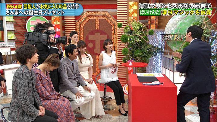 2019年07月03日加藤綾子の画像47枚目