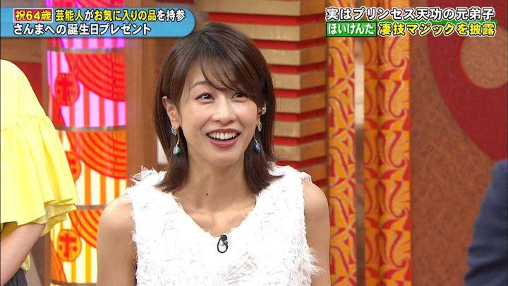 2019年07月03日加藤綾子の画像48枚目