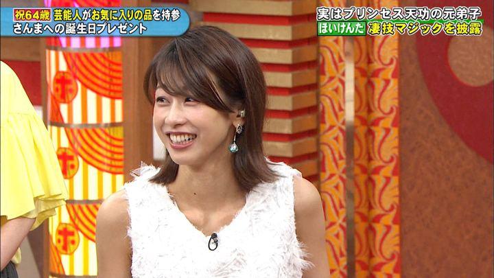 2019年07月03日加藤綾子の画像49枚目