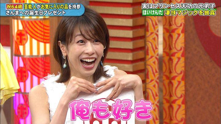 2019年07月03日加藤綾子の画像50枚目