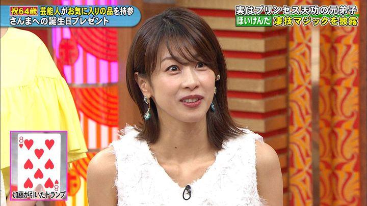 2019年07月03日加藤綾子の画像51枚目