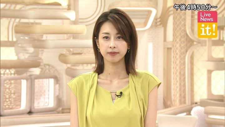 2019年07月04日加藤綾子の画像01枚目