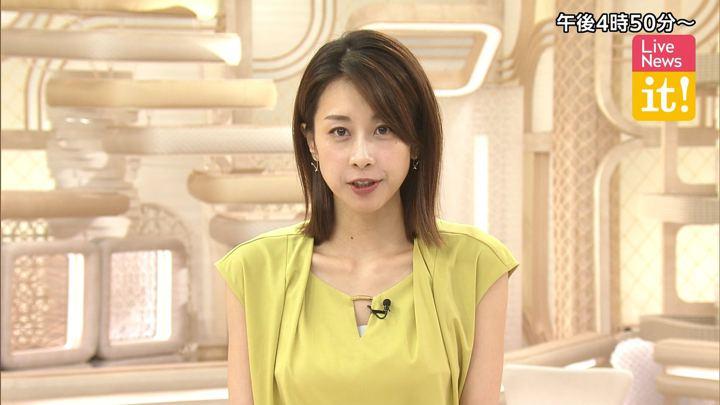 2019年07月04日加藤綾子の画像02枚目