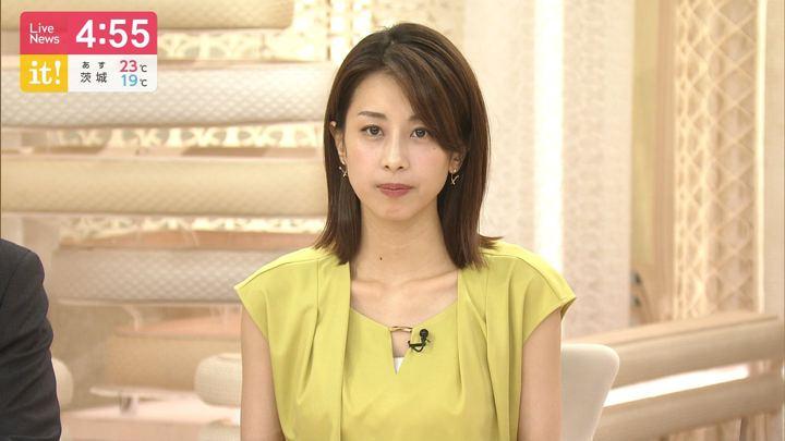 2019年07月04日加藤綾子の画像04枚目