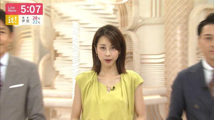 2019年07月04日加藤綾子の画像06枚目