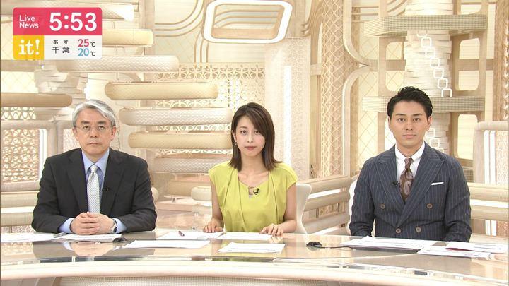 2019年07月04日加藤綾子の画像11枚目