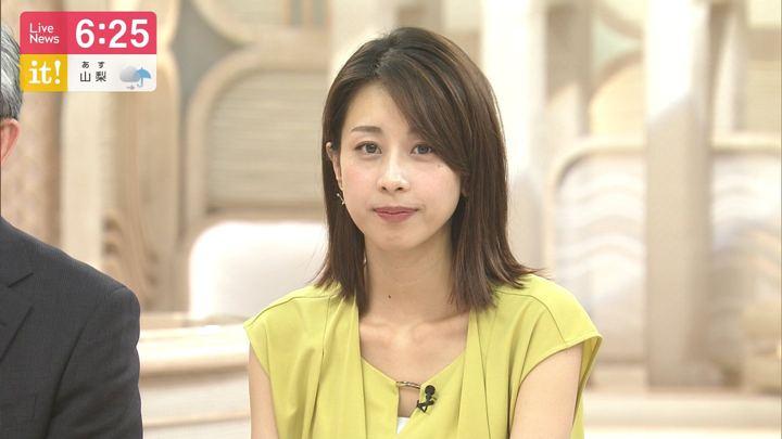 2019年07月04日加藤綾子の画像14枚目