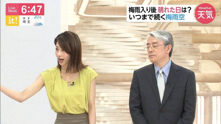 2019年07月04日加藤綾子の画像15枚目