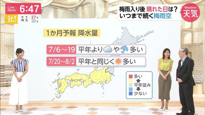 2019年07月04日加藤綾子の画像16枚目