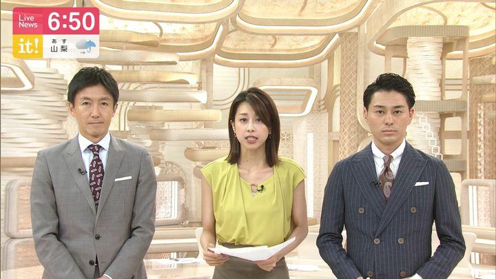 2019年07月04日加藤綾子の画像17枚目