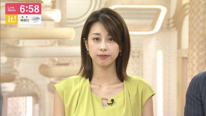 2019年07月04日加藤綾子の画像18枚目
