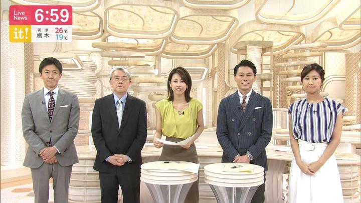 2019年07月04日加藤綾子の画像19枚目