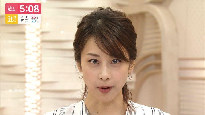 2019年07月05日加藤綾子の画像08枚目