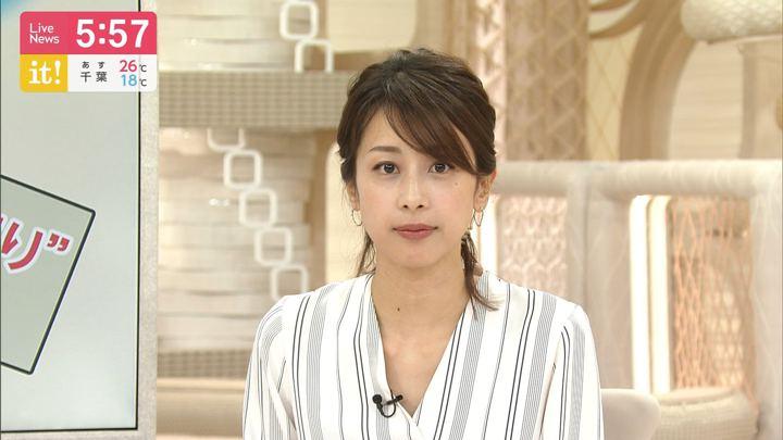 2019年07月05日加藤綾子の画像19枚目