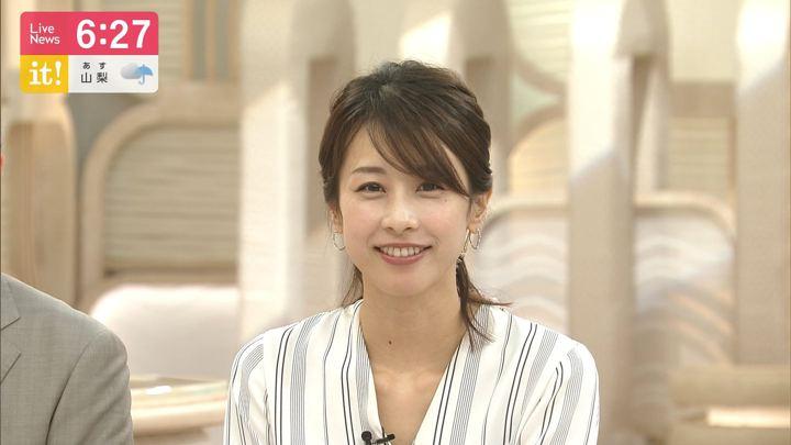 2019年07月05日加藤綾子の画像21枚目