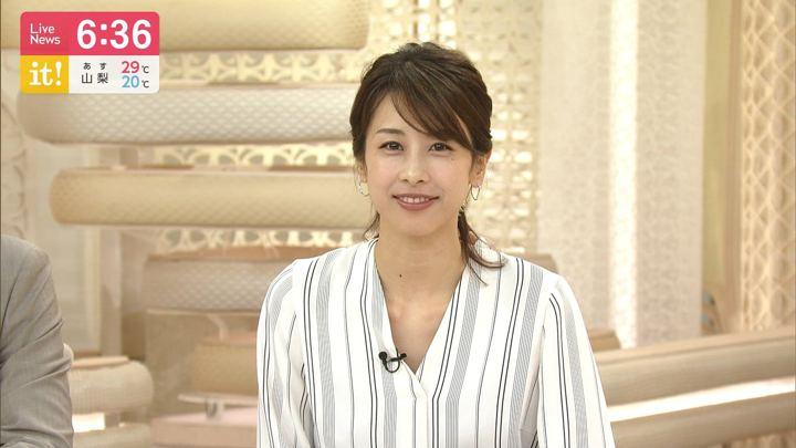 2019年07月05日加藤綾子の画像22枚目