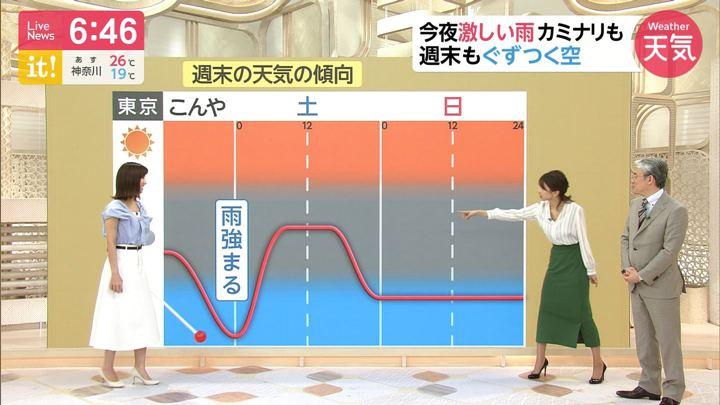 2019年07月05日加藤綾子の画像23枚目