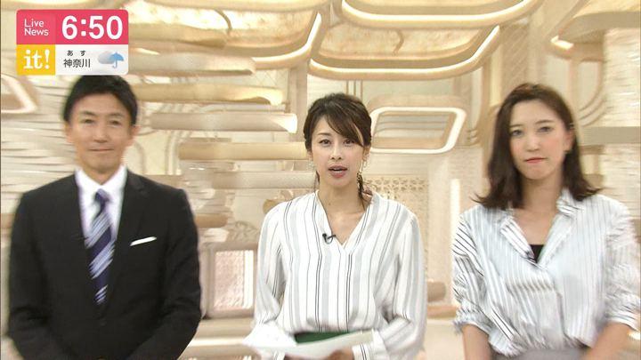 2019年07月05日加藤綾子の画像24枚目