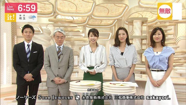 2019年07月05日加藤綾子の画像27枚目
