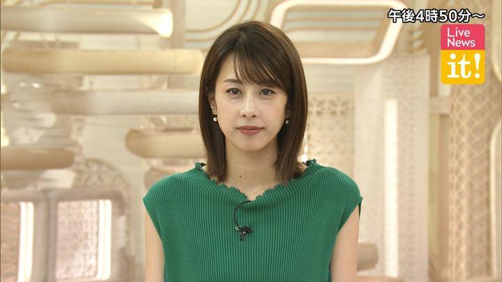 2019年07月08日加藤綾子の画像01枚目