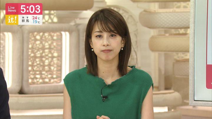 2019年07月08日加藤綾子の画像03枚目
