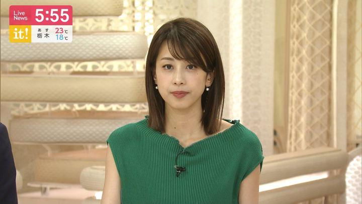 2019年07月08日加藤綾子の画像11枚目