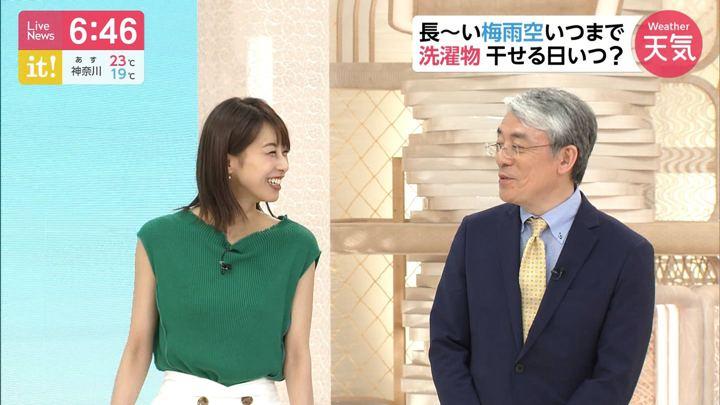 2019年07月08日加藤綾子の画像14枚目