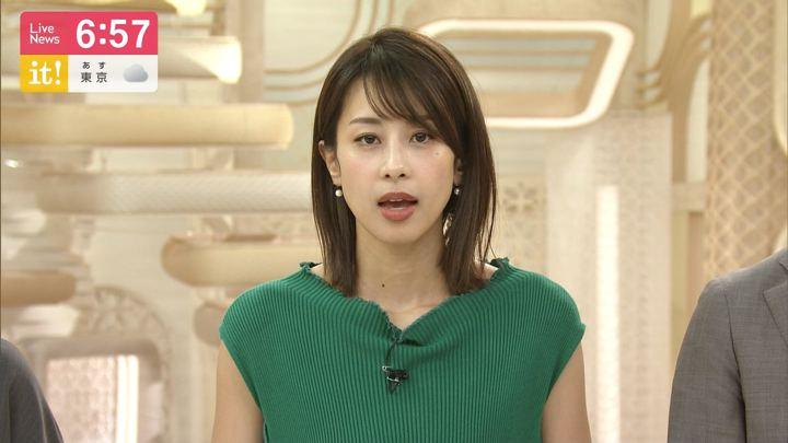 2019年07月08日加藤綾子の画像16枚目