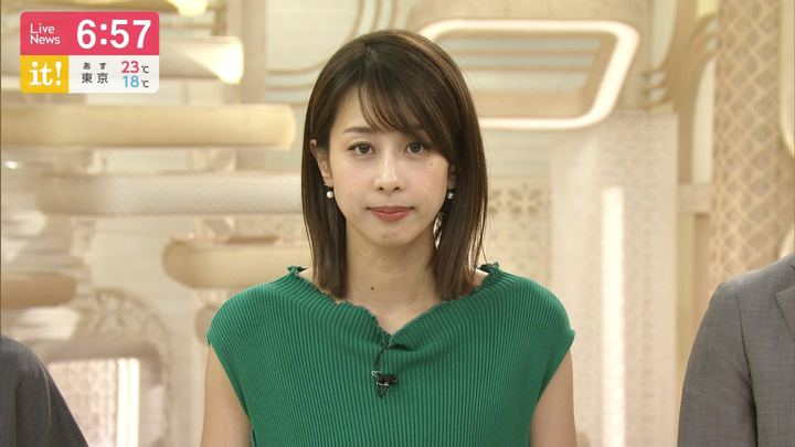 2019年07月08日加藤綾子の画像17枚目
