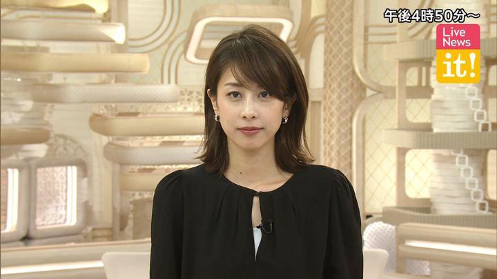 2019年07月10日加藤綾子の画像01枚目