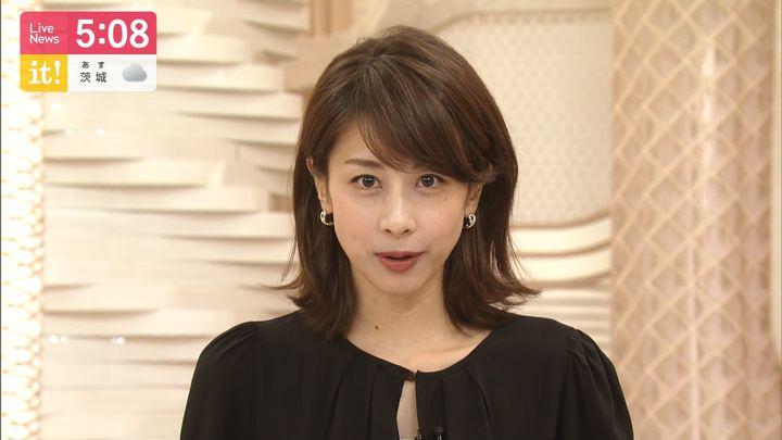 2019年07月10日加藤綾子の画像07枚目