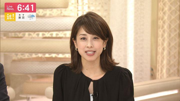 2019年07月10日加藤綾子の画像21枚目