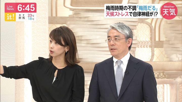 2019年07月10日加藤綾子の画像22枚目