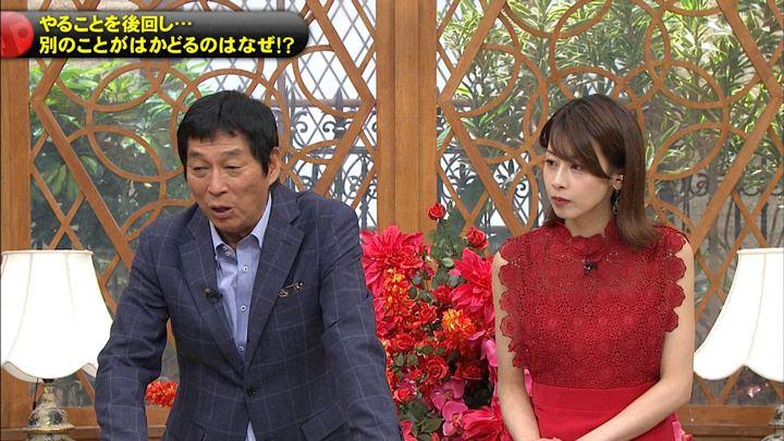 2019年07月10日加藤綾子の画像26枚目