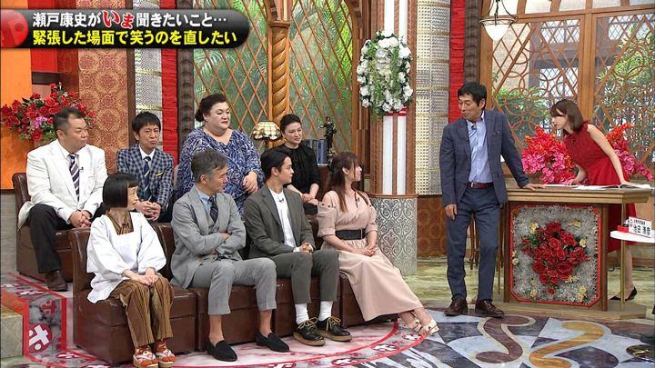 2019年07月10日加藤綾子の画像27枚目