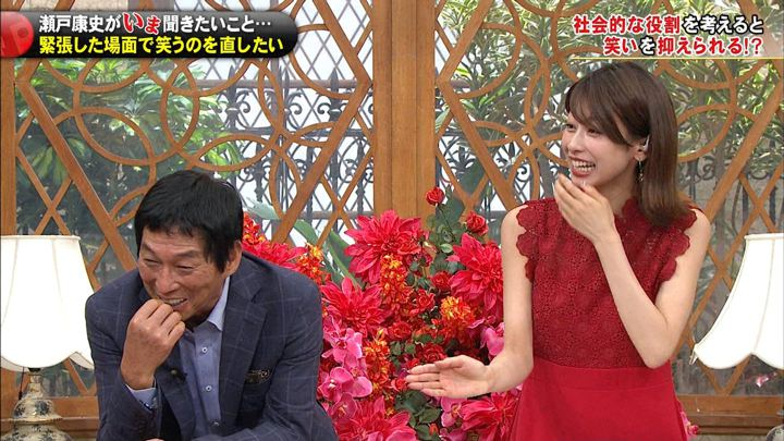 2019年07月10日加藤綾子の画像30枚目