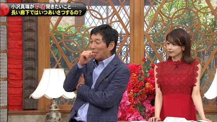 2019年07月10日加藤綾子の画像32枚目