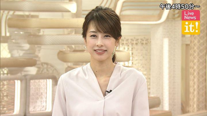 2019年07月11日加藤綾子の画像01枚目