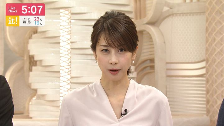 2019年07月11日加藤綾子の画像07枚目