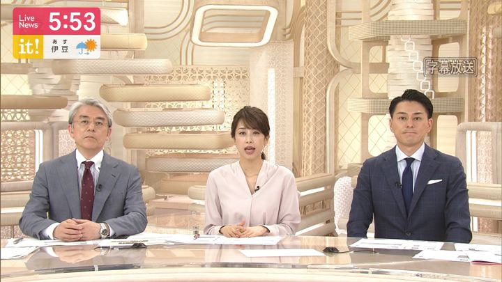 2019年07月11日加藤綾子の画像15枚目