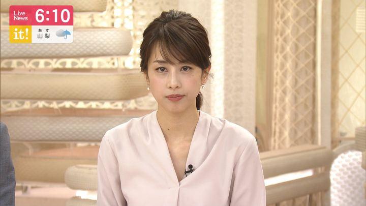 2019年07月11日加藤綾子の画像19枚目
