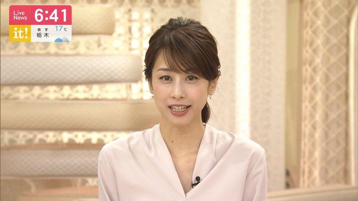 2019年07月11日加藤綾子の画像21枚目