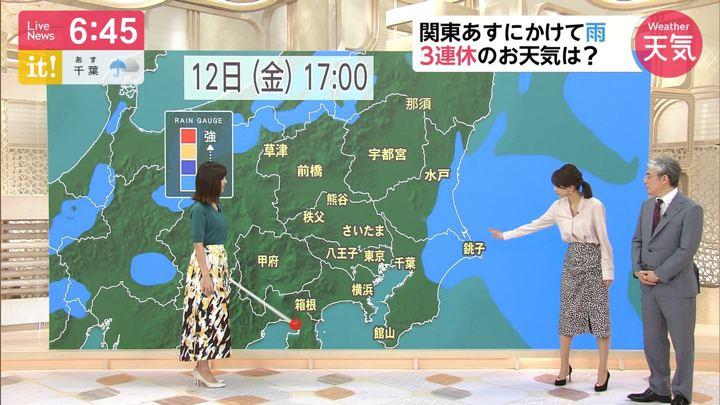 2019年07月11日加藤綾子の画像22枚目
