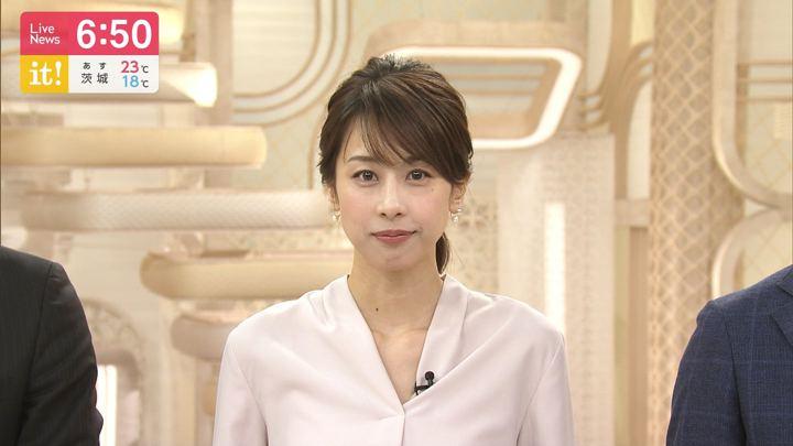 2019年07月11日加藤綾子の画像24枚目