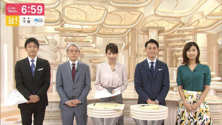 2019年07月11日加藤綾子の画像25枚目