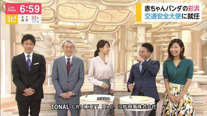 2019年07月11日加藤綾子の画像26枚目